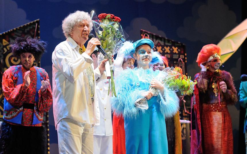 Юрий Энтин Мюзкил Голубой щенок Минск Театр Территория мюзикла